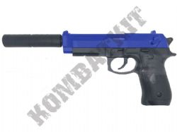 CC218 BB Gun M92 Replica Spring Powered Pistol 2 Tone Blue Black